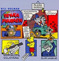 Bill_Holman_Pekka_Pikanen